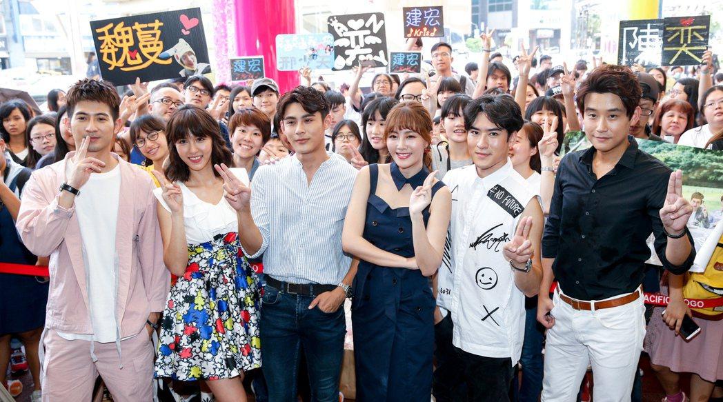 電視偶像劇「噗通噗通我愛你」今天下午舉行粉絲見面會,演員簡宏霖(左起)、魏蔓、陳