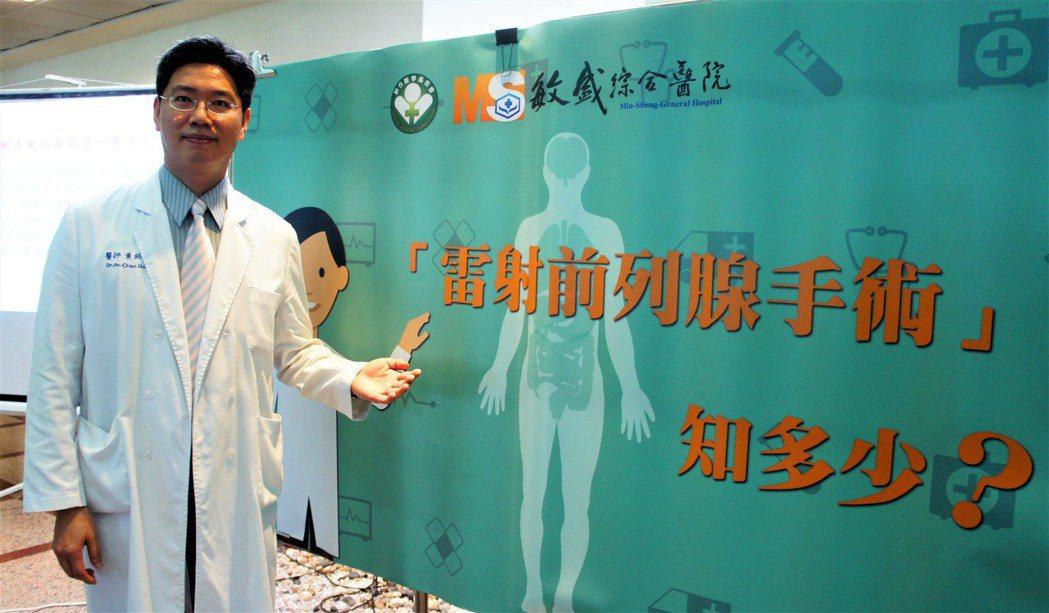 敏盛醫院泌尿科主任黃柏堅,為大家說明前列腺肥大對男性的影響,並解釋雷射手術治療技...