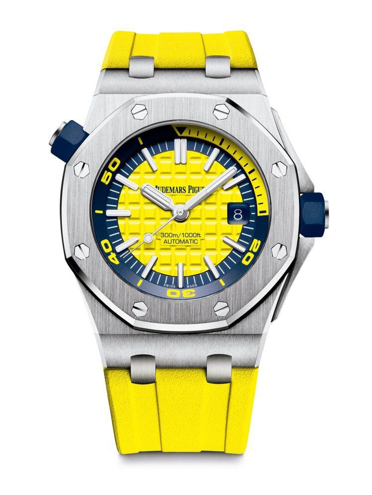 愛彼皇家橡樹離岸型Diver潛水表,約63萬8,000元。圖/Audemars ...