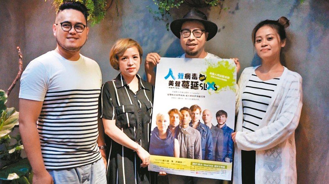 台灣原民人聲樂團「Gili Singers織樂」(見圖),今年七月在奧地利國際阿...