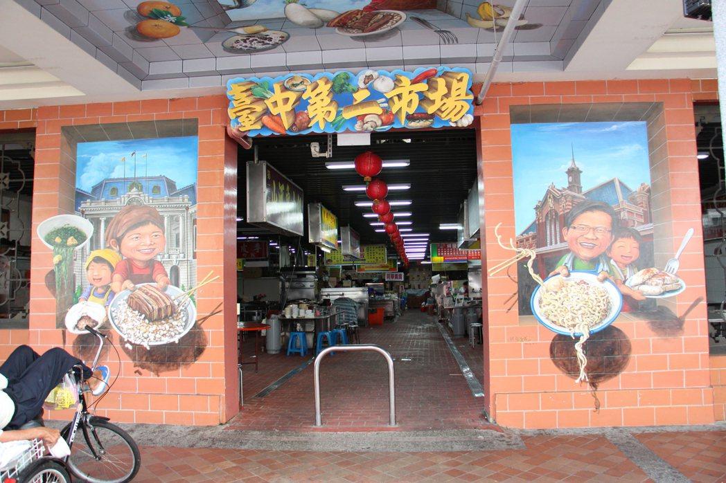 台中市第二市場美食多,吸引民眾前往。 記者洪上元/攝影