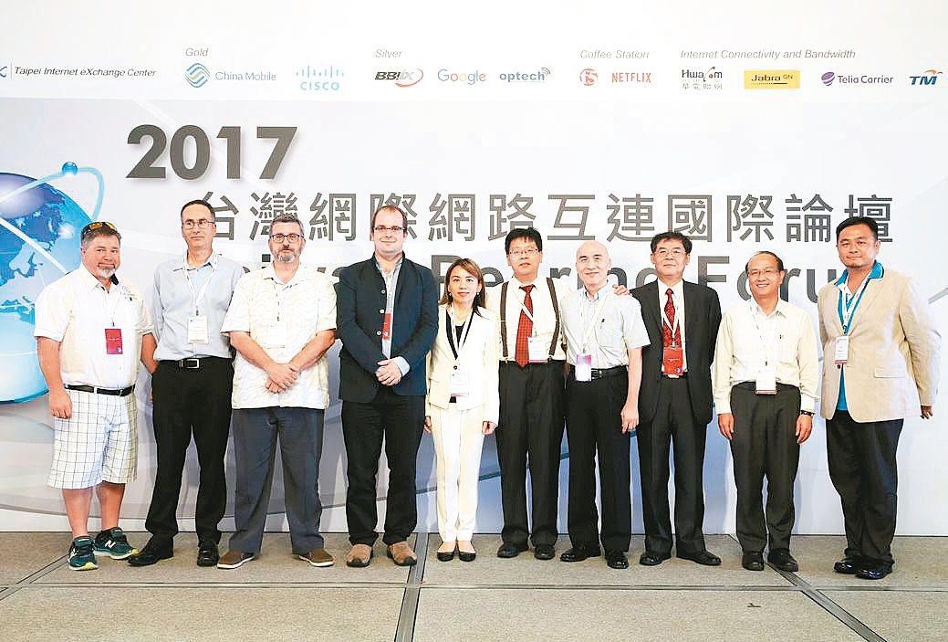 NCC委員陳憶寧(右六)、是方電訊董事長吳彥宏(右三),在2017「台灣網際網路...