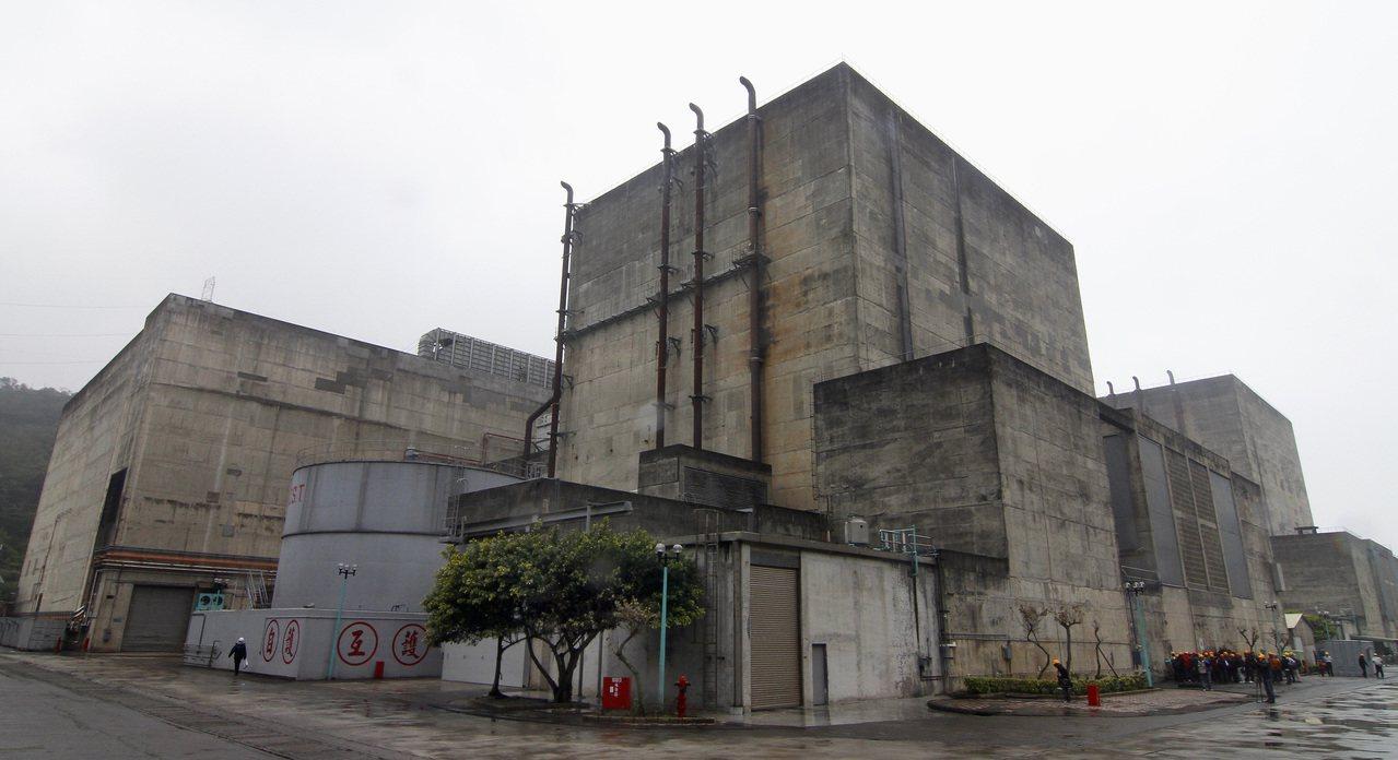 核一廠。 聯合報系資料照/記者陳柏亨攝影