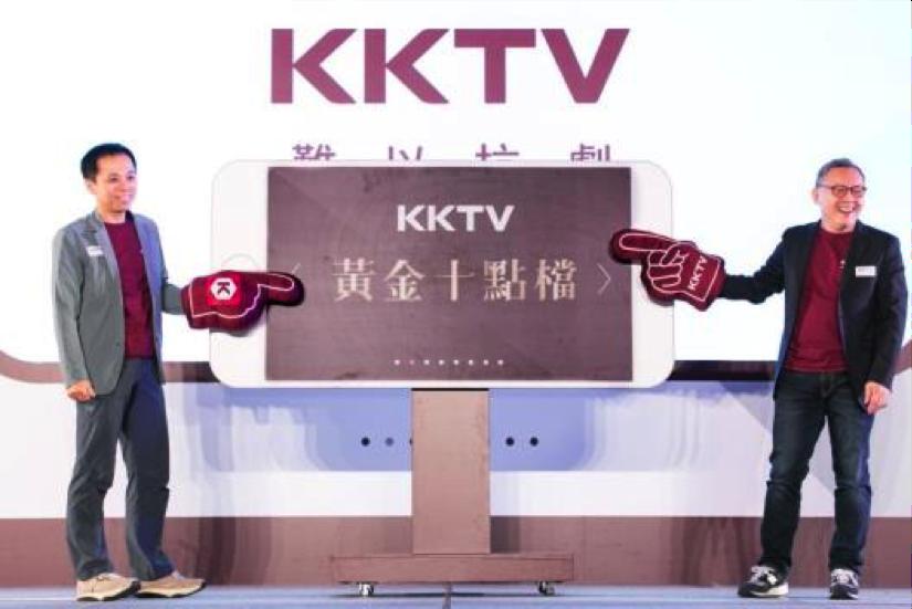 領先業界!KKTV於周年記者會上,由KKV總裁蔡怡仁先生(圖左)、KKV CBO...