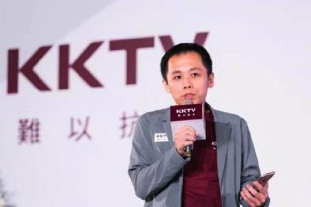 KKV總裁蔡怡仁先生宣告:「KKTV『免費轉轉台』功能,將革新OTT追劇市場,增...