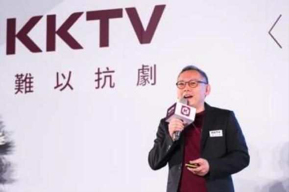 隨著以影片內容找人的時代來臨,KKTV誕生全新「免費轉轉台」新功能,以1的手勢讓...