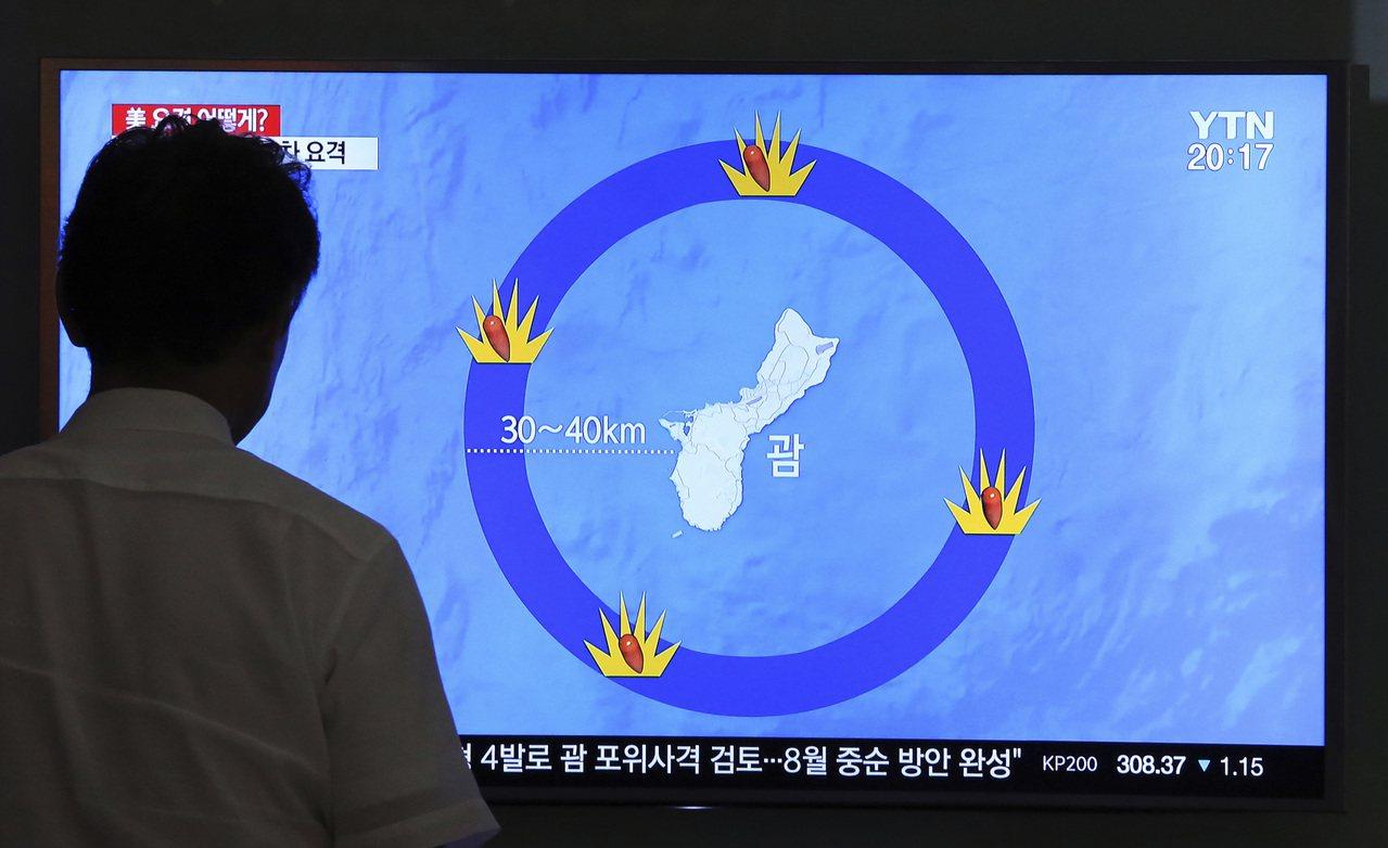 北韓揚言8月中旬要對美屬關島試射洲際彈道飛彈,目標區離關島約三、四十公里。圖為南...