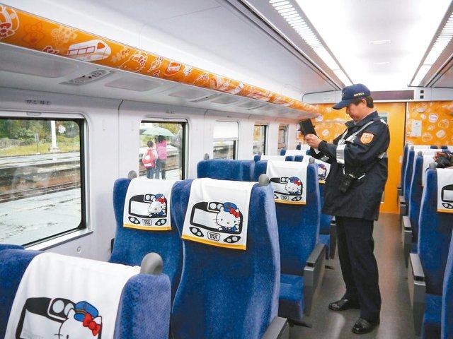 新太魯閣Hello Kitty彩繪列車去年3月開航,座椅上的Kitty頭巾也不斷遭旅客拿走。