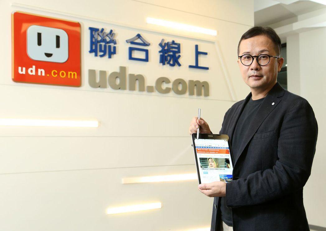 身兼聯合線上總經理和聯合報廣告部總經理,孫志華一天工作超過12小時,這種「工作即...