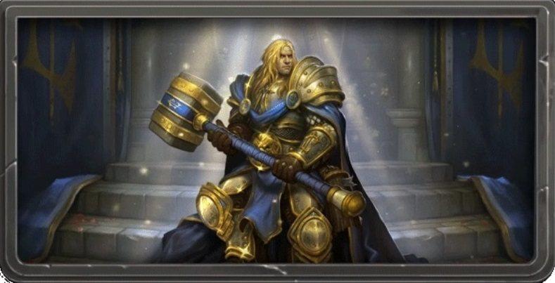 以全數九個職業完成最終的任務,你將能解鎖全新的聖騎士英雄:王子阿薩斯!