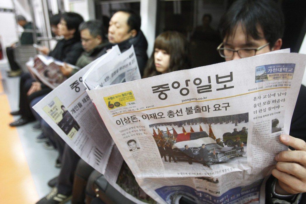 《中央日報》是三星集團創辦人李秉喆於1965年成立的報紙,雖然後已與三星分離,仍...