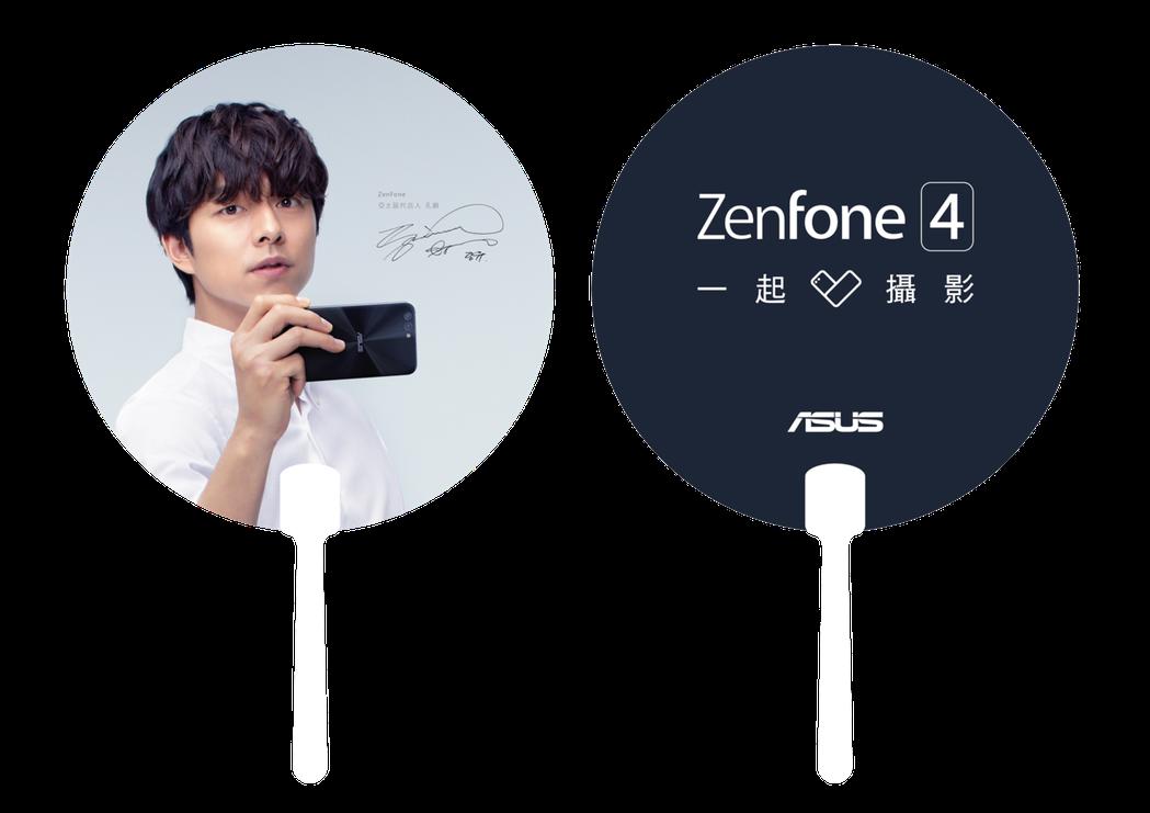 ASUS ZenFone 4上市發表會第二現場轉播區前800名領取號碼牌入場者,...