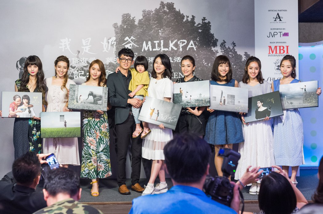 眾藝人參與公益攝影展,抱小孩者為攝影師Dave Koh 。圖/Dave Koh ...