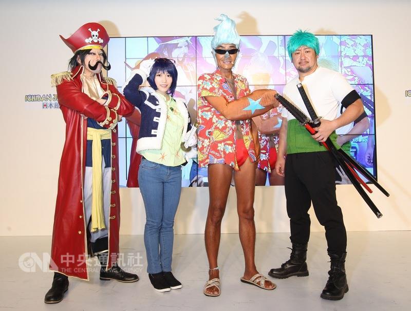 2017漫畫博覽會12日持續在台北世貿一館展出,日本館 活動請到日本搞笑藝人小林...