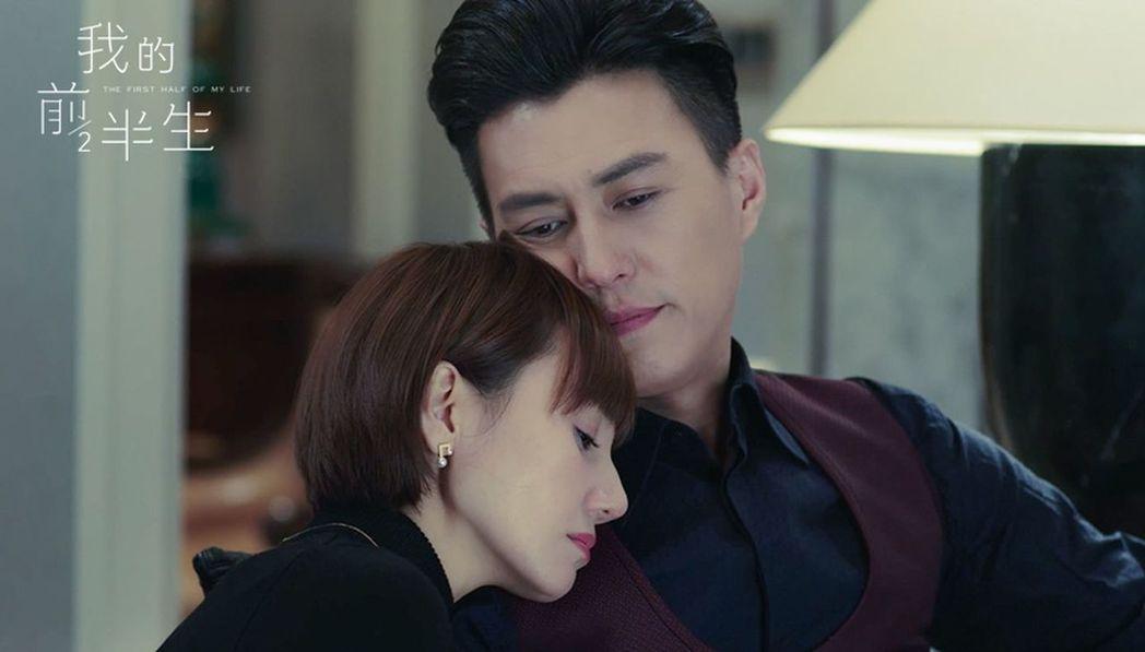 靳東和袁泉在《我的前半生》裡有感情戲。(取材自微博)