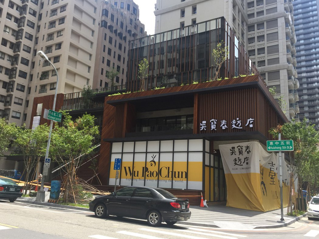 國內知名的「吳寶春麵包店」繼高雄、台北之後,全台第三家旗艦店,將於8月17日進駐...