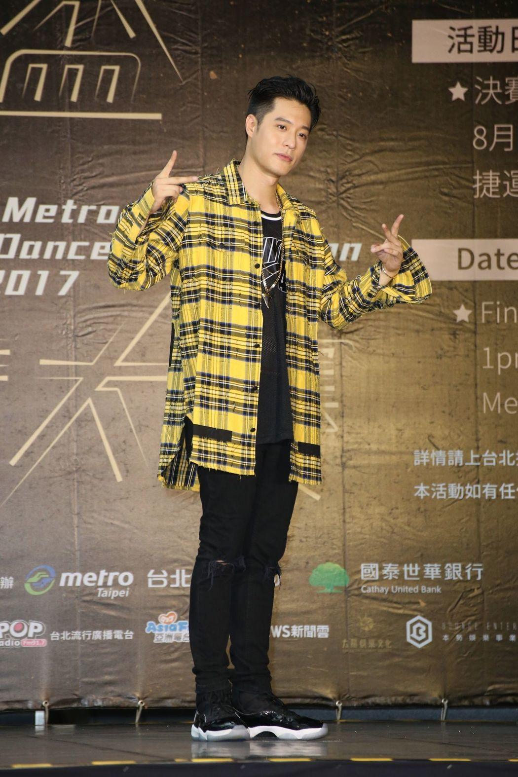 周湯豪唱跳《TRUN UP》,擔任2017捷運盃街舞大賽大使。記者陳立凱/攝影