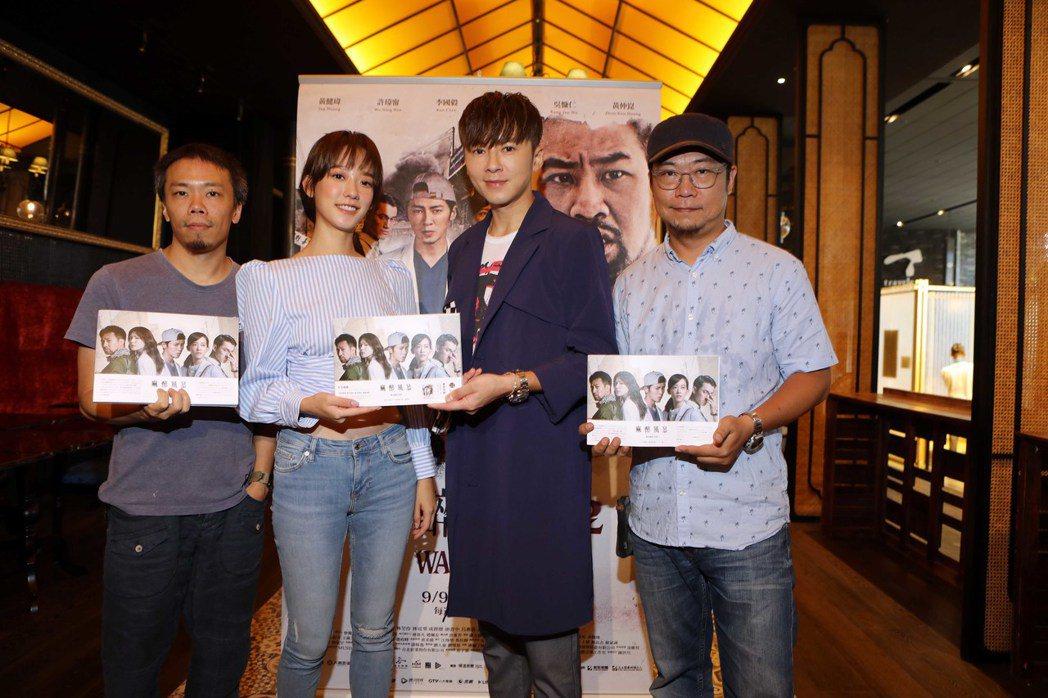 導演蕭力修(左起)、孟耿如、李國毅、洪伯豪出席「麻醉風暴2」粉絲見面會。圖/公視...