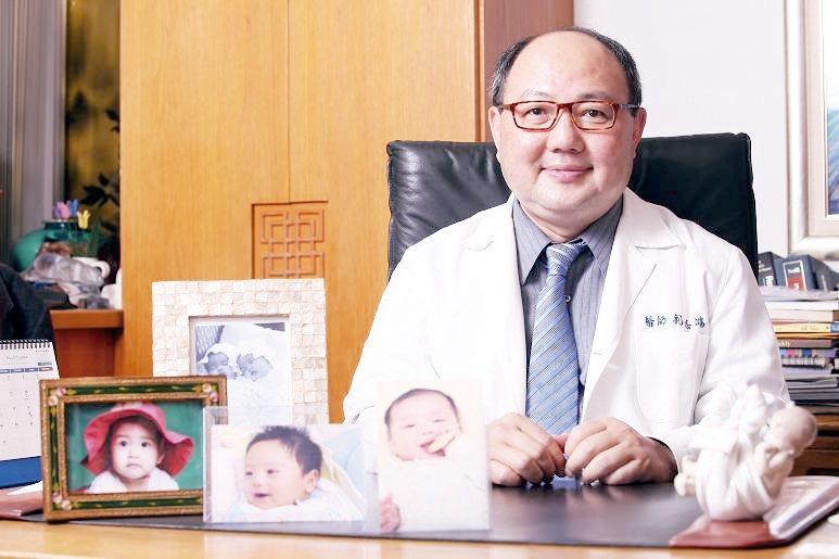 台灣生殖醫學會理事劉志鴻醫師