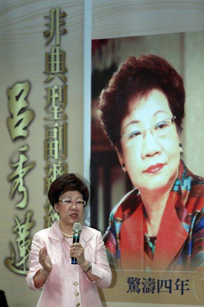 去年5月呂秀蓮發表「非典型副總統呂秀蓮」新書,嘲諷她進入總統府前曾有1933天坐...