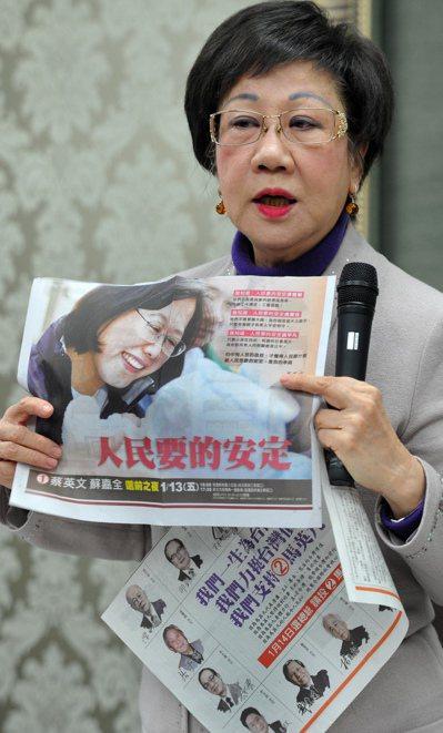 2012年1月蔡英文首次參選總統大選失利,呂秀蓮2月提出萬言書表示,整個選舉根本...