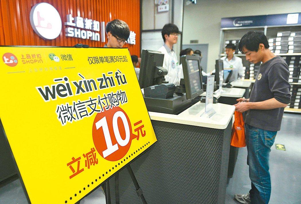香港7-Eleven便利店也能使用微信支付,給大陸遊客帶來更多便利性。 新華社
