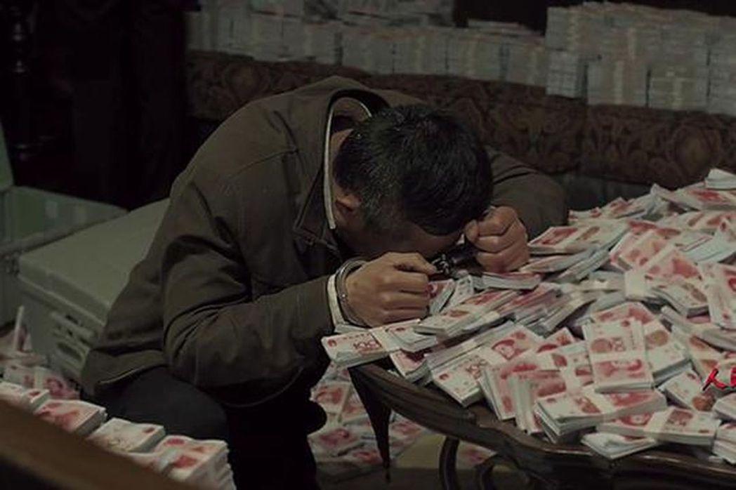 黑龍江近期爆出五起「小官巨貪」案件,而之前很夯的電視劇《人民的名義》,就是以小官...