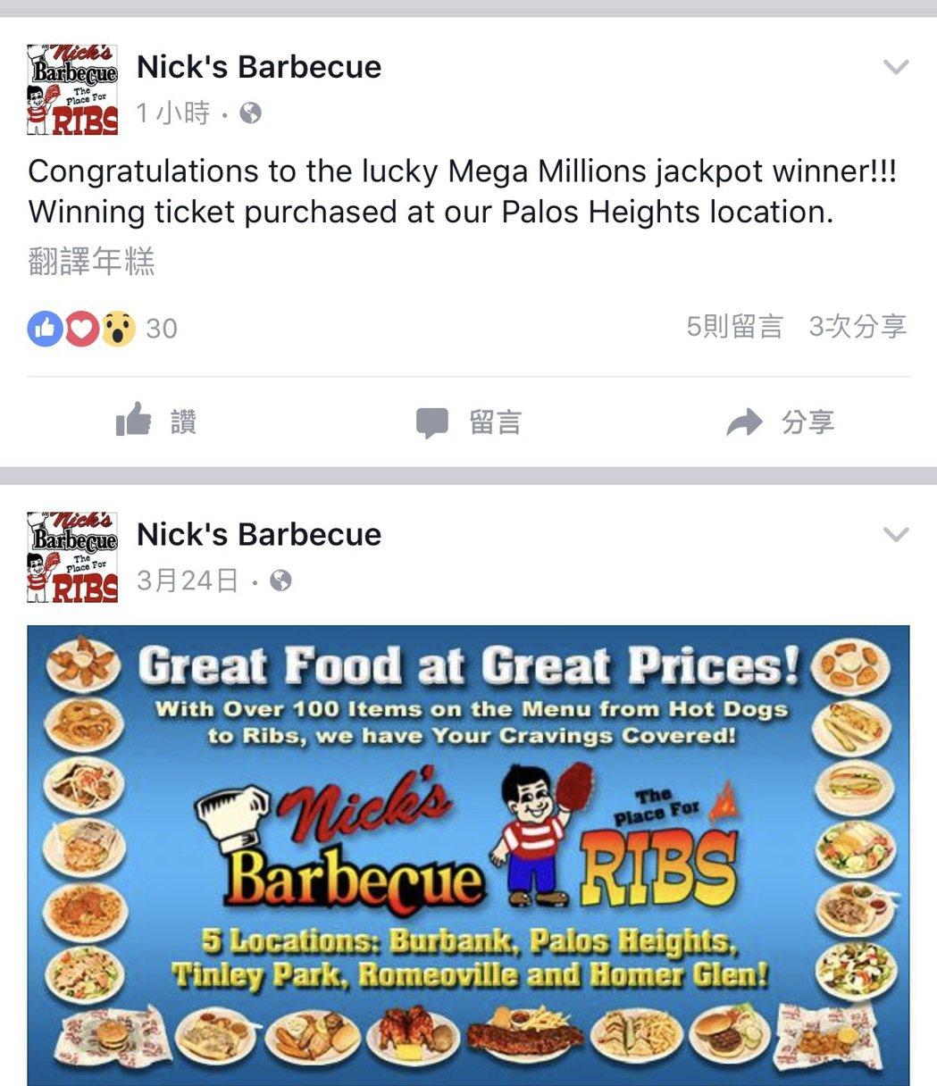 即時@獎金高達3億9300萬元的兆彩,在距離芝加哥約半小時車程的燒烤餐廳售出,該...