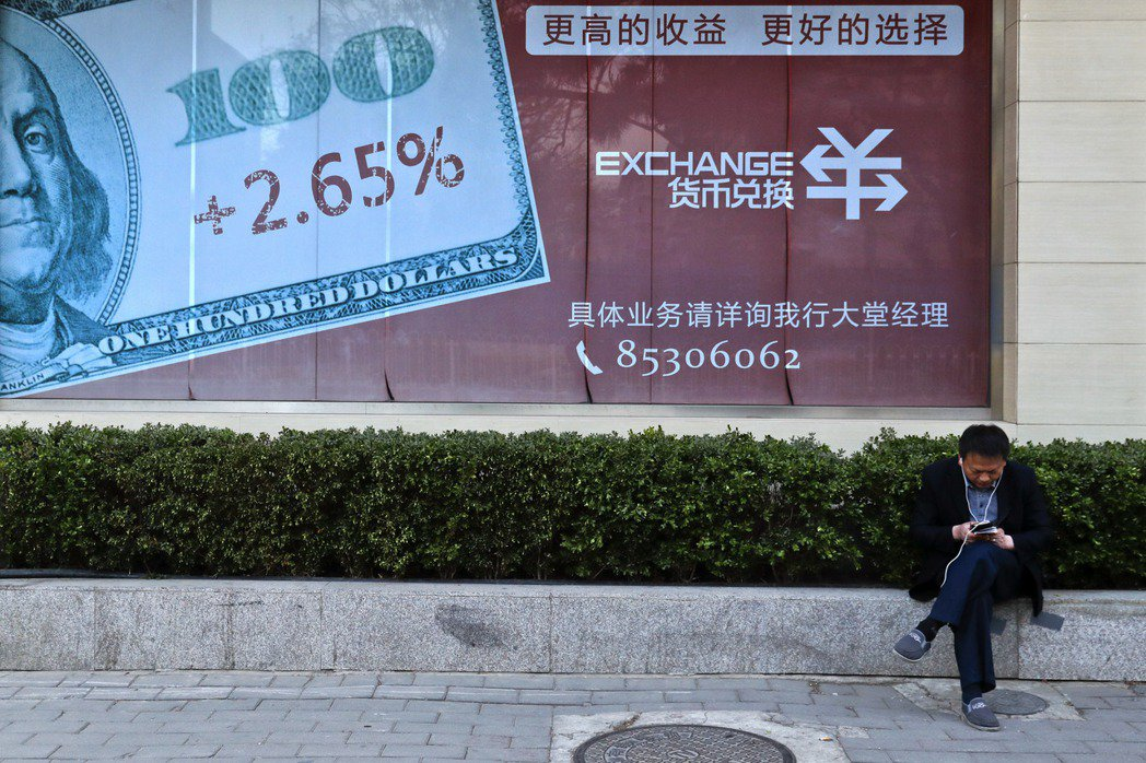 圖為北京一家銀行外面貼出的促銷海報。美聯社
