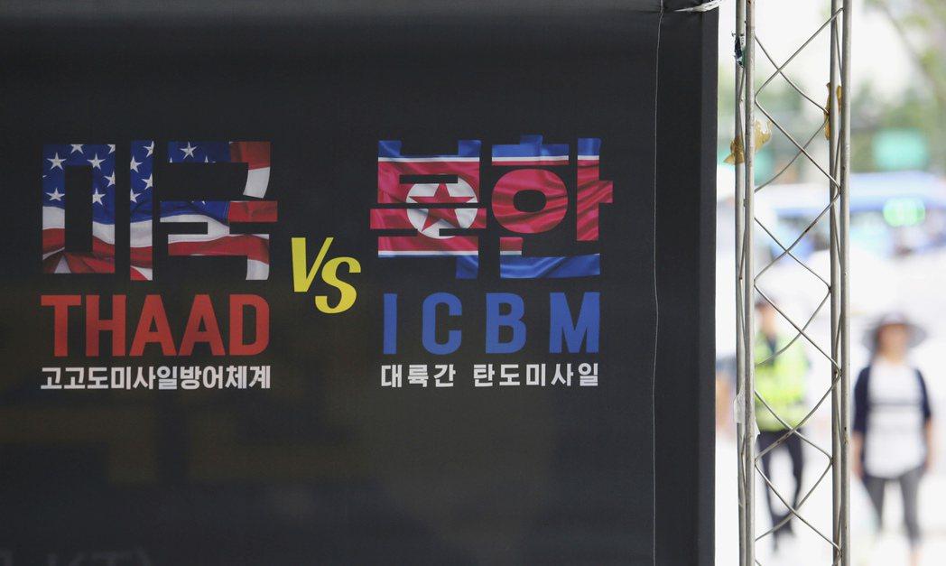 南韓民眾在首爾美國大使館附近掛起抗議旗幟,宣稱這場飛彈危機是「美國薩德vs北韓導...