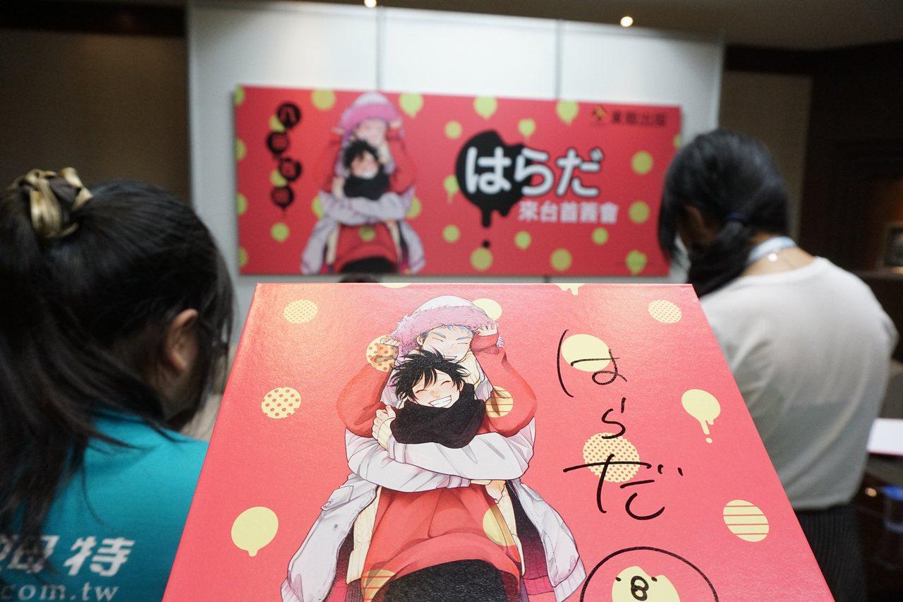 創作BL(男男愛)的日本漫畫家原田(Harada),13日在漫博舉辦個人首場海外...