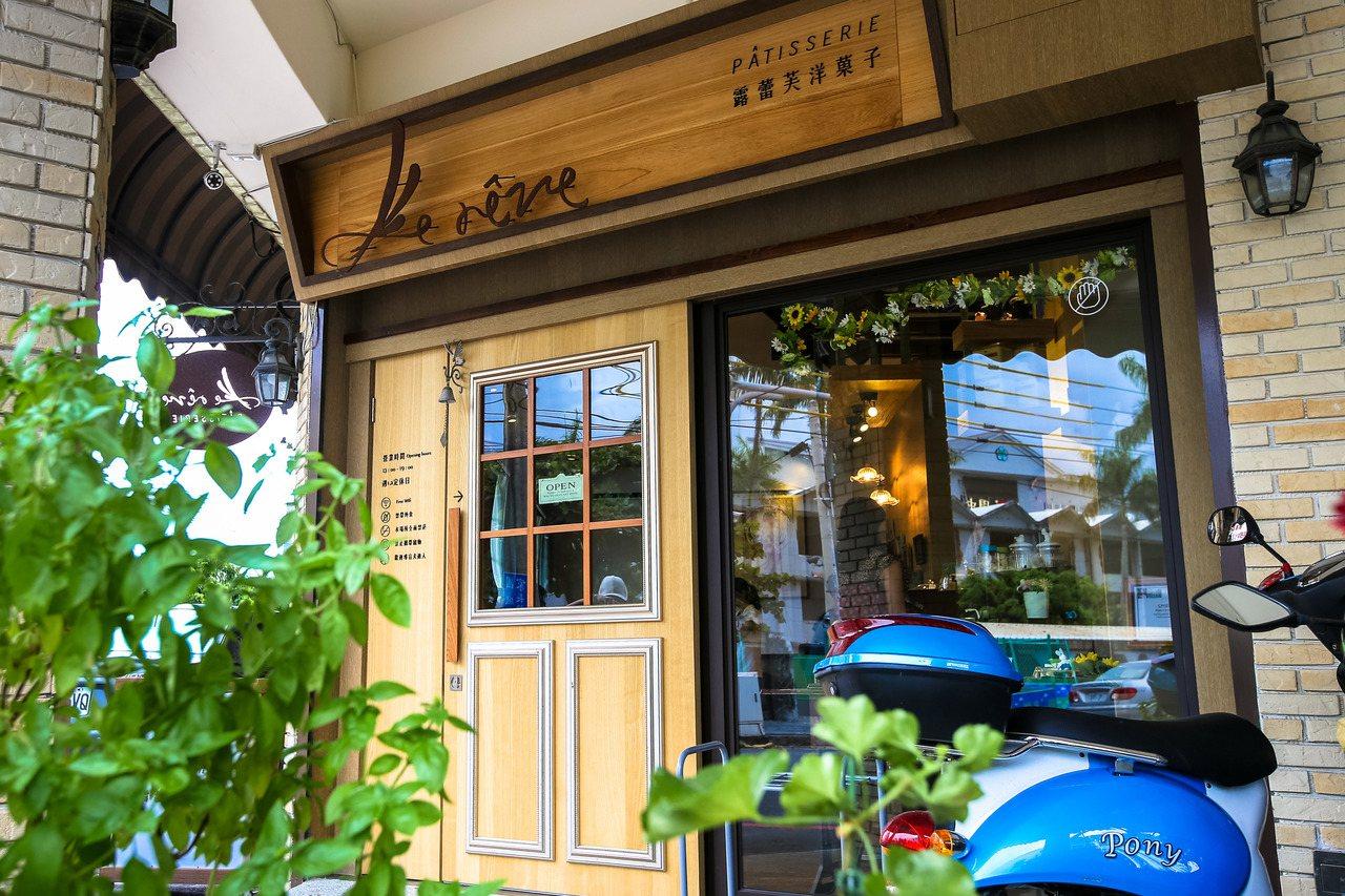 露蕾芙洋菓子店景。