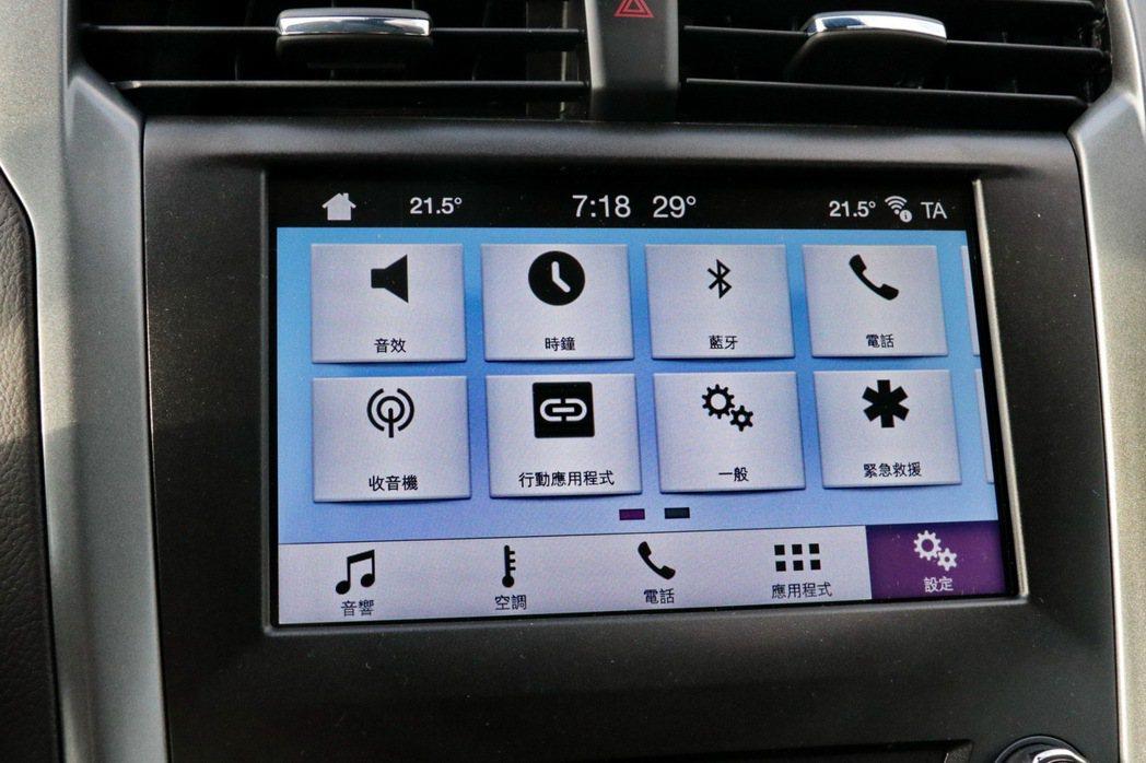 全新Ford Mondeo 搭載最新SYNC 3娛樂通訊整合系統,提供繁體中文介面。 記者陳威任/攝影