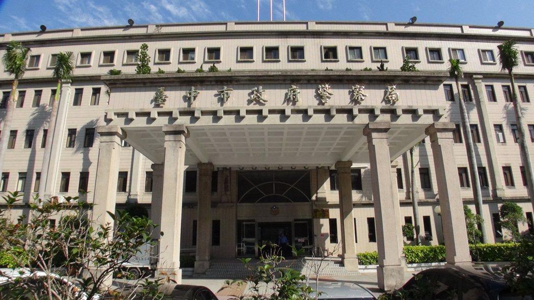 台中市警局第六警分局今天凌晨3時許,傳出酒客疑因飲酒糾紛被殺害。圖/本報資料照