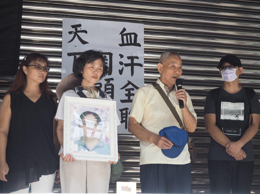 全聯員工羅玉芬身亡,妹妹(左起)、雙親泣不成聲。記者喻文玟/攝影