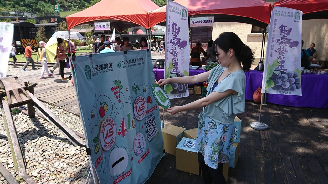 水里鄉農會舉辦黑紫玉葡萄展售會,但現場的葡萄陳列並不多。記者黑中亮/攝影
