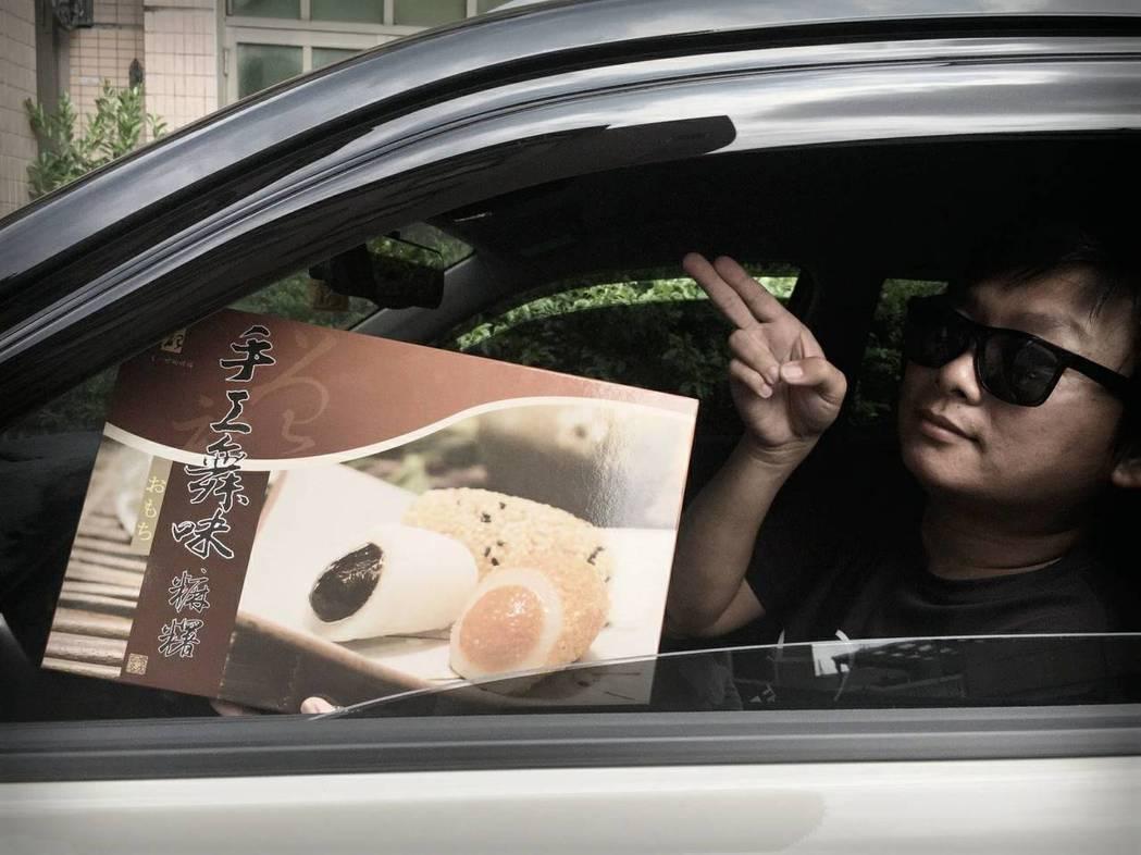 有人購買「手工舞味」麻糬後,擺在自家轎車窗口旁自拍,表達支持空軍飛官的態度。圖/...