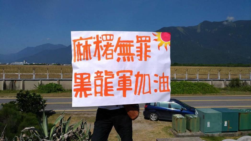 高雄岡山展示的F-16戰機返回花蓮基地,有航空迷到附近七星潭舉海報支持。圖/陳姓...