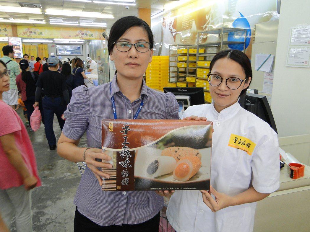 花蓮市曾記麻糬營業部經理張育婷(左)手持的就是社會熱議中的「手工舞味」麻糬。記者...