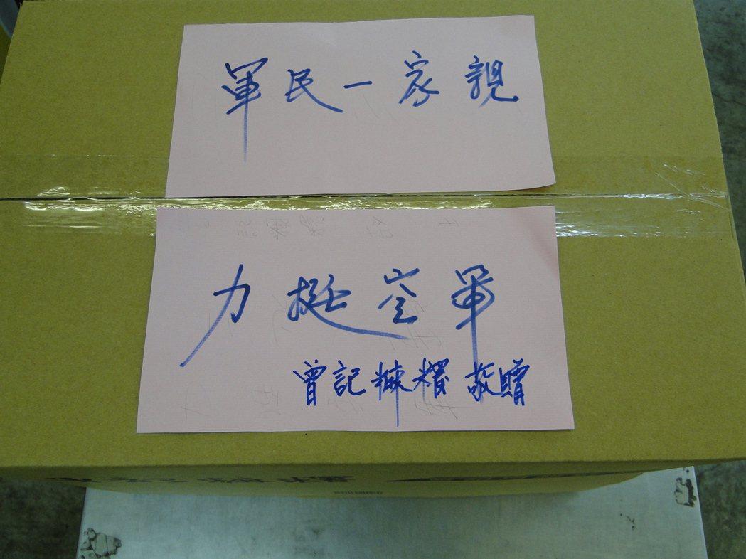 曾記麻糬今天下午打包寄贈12盒「手工舞味」麻糬,向空軍官校師長致敬。記者范振和/...