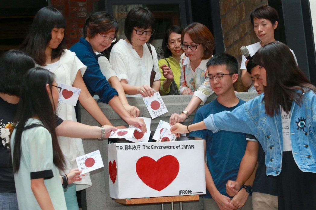 「一人一心,一人一信」活動,邀請民眾在小卡片上創作,寫下對「慰安婦」阿媽及日本政...