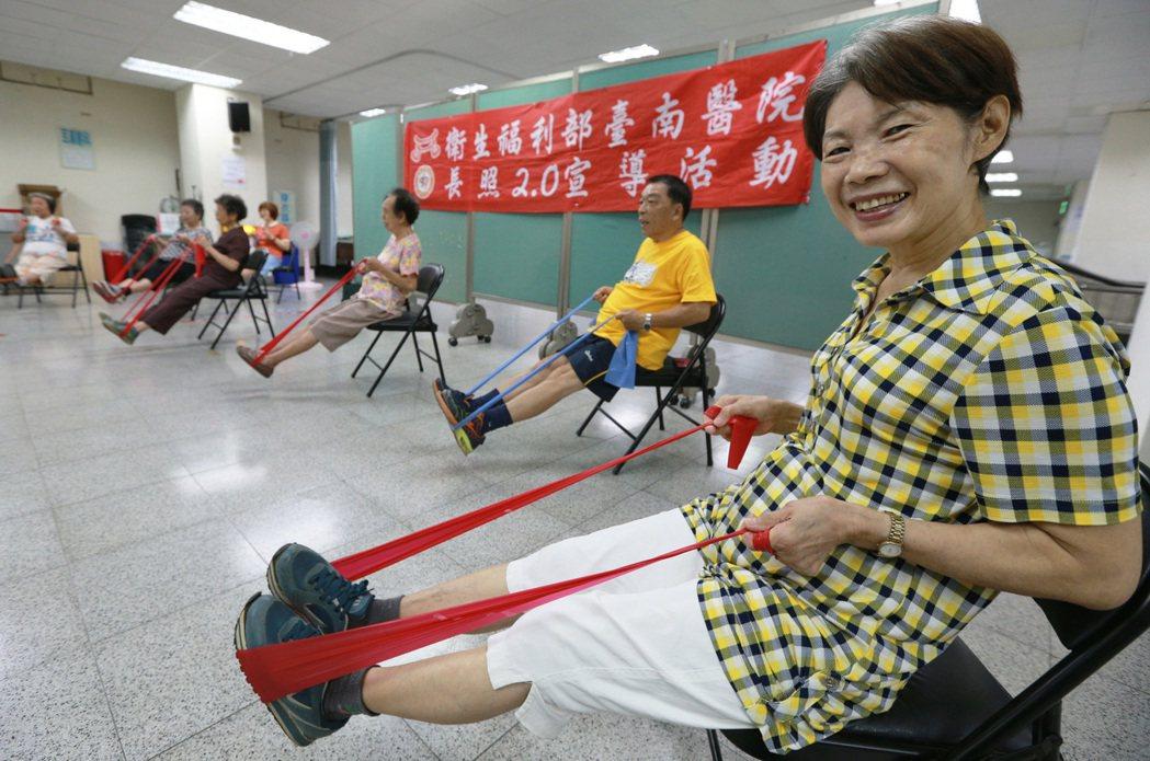 台南市基督教青年會是全台「長照2.0社區整體照顧服務體系」收案量最高的團隊,串連...