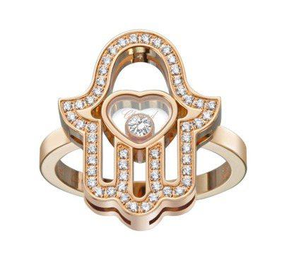 Happy Diamonds系列Good Luck Charm戒指,18K玫瑰金...