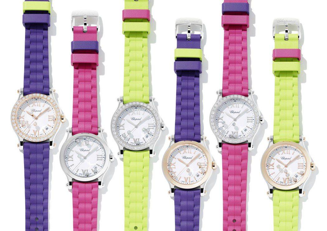 Happy Sport 可換表帶腕表,30毫米或36毫米不鏽鋼表殼搭配滑動鑽石,...