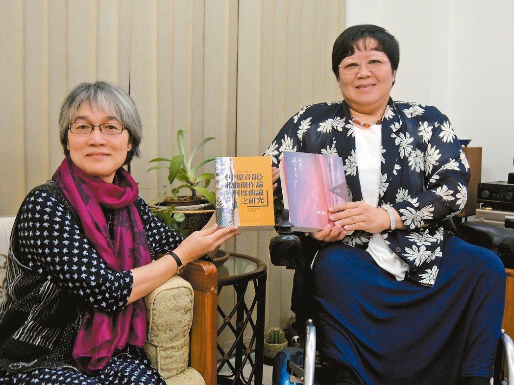 2016年,簡媜(左)與李惠綿同時出版三十年紀念作。 圖/簡媜提供