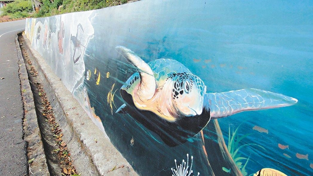 小琉球美人洞路段近期剛完成一幅幅生態壁畫,海龜畫的相當可愛。 記者蔣繼平/攝影