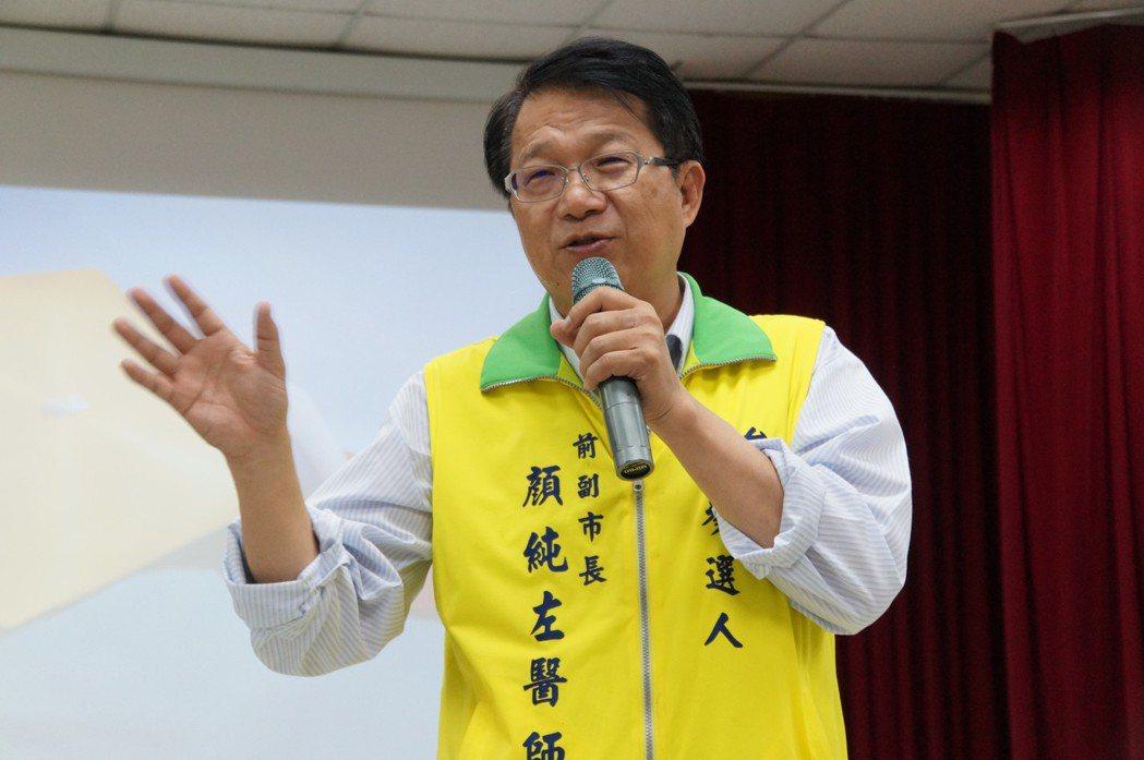 獲得今年醫療奉獻獎、有意參選台南市長的顏純左相當關心長照議題。 圖/顏純左提供