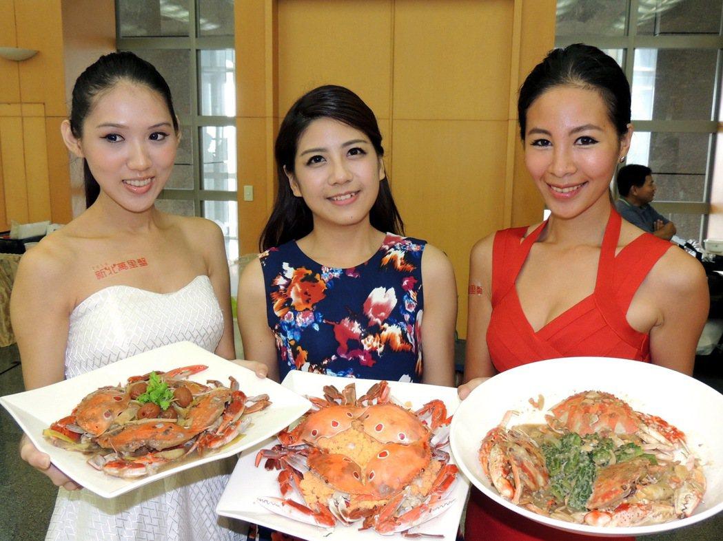新北市萬里區供應全國餐飲業3大海蟹「花蟹」、「三點蟹」與「石蟳」。 本報資料照片