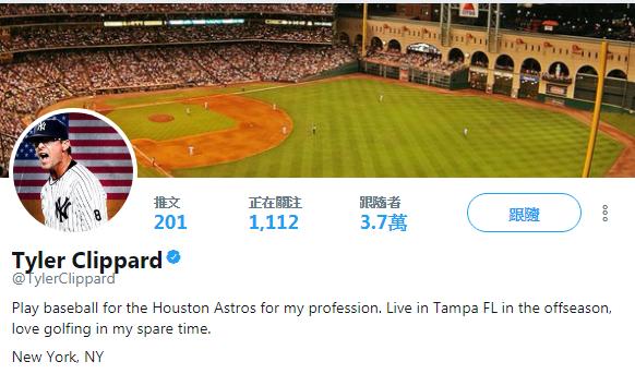 克利帕德在推特首頁已換成為太空人效命。 擷圖自克利帕德推特首頁。