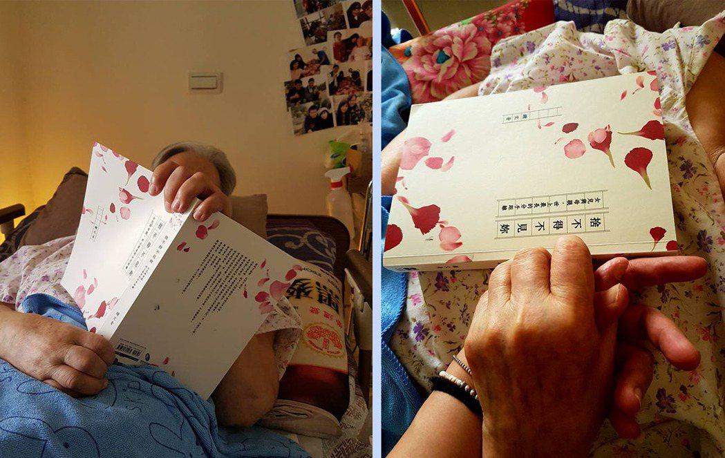 圖為鍾文音已失語的母親,躺在床上讀她的新書,及兩人的手合在一起的照片。圖擷自鍾文...